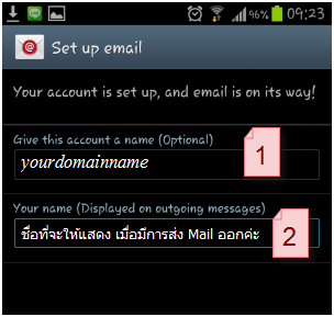 androidmail6